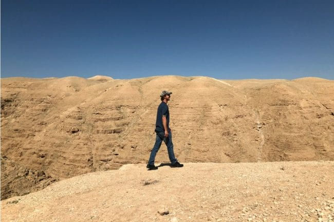 Exploring Israel with the Bible as a Travel Guide thumbnail